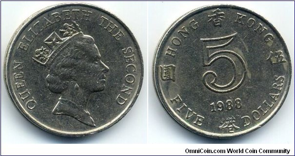 Hong Kong Five Dollars, QES. Copper-Nickel, Reeded Security Edge with Raised Chinese and English Inscription. 香港伍圓